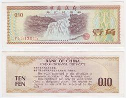 China P FX1 - 10 Fen 1979 - AUNC - Cina