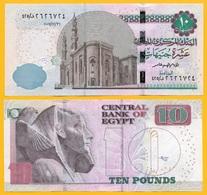 Egypt 10 Pounds P-72 2017 (Date 31.12.2017) UNC - Egypt