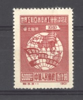 Chine  -  Nord-est :  Yv  118  (*) - North-Eastern 1946-48