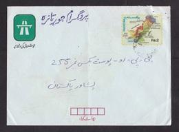 Pakistan: Stationery Cover, Map, Motorway, Express Way, Road Traffic (minor Damage, See Scan) - Pakistan