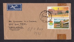 Pakistan: Airmail Cover To Hongkong, 1996, 2 Stamps, School, College, Madrassa, Education, Air Label (discolouring Tape) - Pakistan