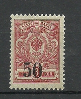 RUSSLAND RUSSIA 1919/20 Civil War Sibirien Koltschak Army Michel 2 A MNH Signed - Sibérie Et Extrême Orient
