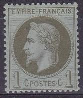 France, Yvert N° 25 ** - Non Classés