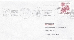 Sweden Cover 1985 EFTA 25 Years (EB1-20) - Organizations