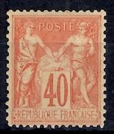 France Sage YT N° 94 Neuf *. Belle Gomme D'origine, Très Frais. A Saisir! - 1876-1898 Sage (Type II)