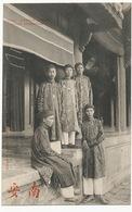 Annam Hué Groupe D' Eunuques  Timbrée Laokay Eunuch - Viêt-Nam