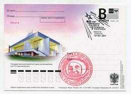 "2011 RUSSIA POSTCARD ""B"" STATE MUSEUM OF COSMONAUTICS NAMED AFTER K.TSIOLKOVSKY KALUGA SPP 50 YEARS OF GAGARIN'S FLIGHT - Rusia & URSS"