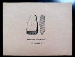 Drawing  Ink, Sketch Of Archaeological Prehistoric Find - ''Stone Ax Debnevo (city)'' - 1970's - Disegni