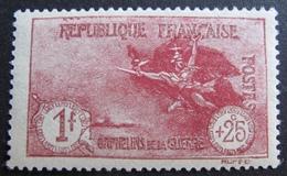 R1692/111 - 1927 - AU PROFIT DES ORPHELINS DE LA GUERRE - N°231 NEUF** - Cote : 190,00 € - France
