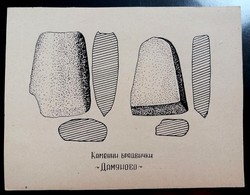 Drawing  Ink, Sketch Of Archaeological Prehistoric Find - ''Stone Axis Damianovo (city)'' - 1970's - Disegni