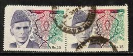 PAKISTAN  Scott # 816 F-VF USED PAIR (Stamp Scan # 423) - Pakistan