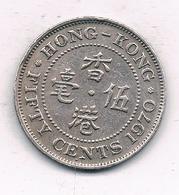 50 CENTS 1970 HONGKONG /6923/ - Hong Kong