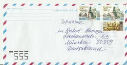 RUSLAND CV 1895 - Briefe U. Dokumente
