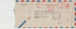 Yuguslovaia Air Mail Cover To Pakistan 1969 Meter Stamps   (Red-2355) - 1945-1992 Socialist Federal Republic Of Yugoslavia