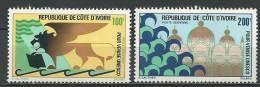 """Cote Ivoire Aerien YT 54 & 55 (PA) """" Venise """" 1972 Neuf** - Ivory Coast (1960-...)"""