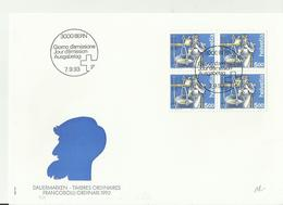 CH FDC 1510 X Aus 1993 4er Block 20 Franken Postpreis - FDC