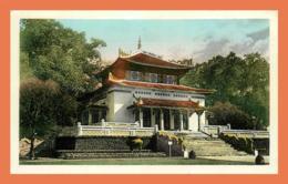 A722 / 061 VIET NAM Temple Du Souvenir Vietnamien - Viêt-Nam