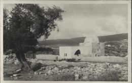 Rachel's Tomb, Bethehem - Carte 14 X 9 Glacée - Israel
