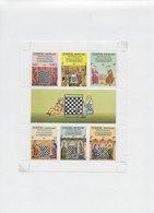 Laos 1984; Chess Echecs; Conjunction Sheet + Cancelled Set - Laos