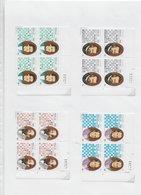Laos 1988; Chess Echecs; 4x Full Serie In Numbered Cornerblocs - Laos