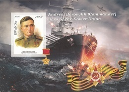 Rwanda 2016 Hero Soviet Union Eroi Russia Andrew Borovykh Imperf. MNG - Seconda Guerra Mondiale
