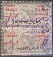 AS3 #35 - Lebanon Syria - Syrie Grand Liban Dette Publique Revenue Stamp 1 P - PAIR - Lebanon