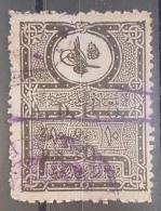 AS3 - Lebanon Syria ADPO ZO Rare Revenue Stamp PS 20 Ovpt 10p Real Estate Transfers - UNRECORDED - Lebanon