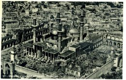 IRAQ - BAGHDAD - GENERAL VIEW OF KADHIMAIN - Iraq