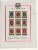 Bloc.ZArmoiries Des Provinces. - 1945-.... 2ème République