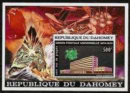 DAHOMEY 1974 - Centenary UPU / World Postal UNION - New Building UPU Headquarters - Airmail Mi Bloc 30 MNH ** Q688a - Benin - Dahomey (1960-...)