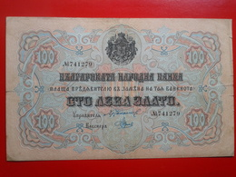 Bulgarian Banknotes 1903 Year.100 Lv Gold - Bulgarien
