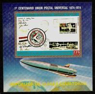 EQUATORIAL GUINEA 1974 - Centenary UPU / Universal Postal UNION / Space -  AIRMAIL Bloc 109 Mi 389 MNH ** Cv€7,50 Q750 - Equatorial Guinea