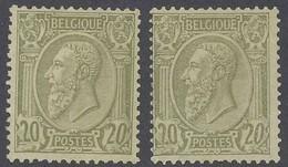 Nr. 47* (2) 1ste Zegel Is Mooi Gecentreerd +150 % - 1884-1891 Leopold II