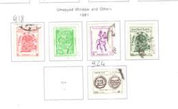 Syria PO 1981 Windows E   Scott.919/922+924+See Scan On Sc Ott.Page - Siria