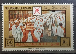 HX35 - Oman 1981 Mi 218 MNH Stamp - Al Hajj 1401 - Oman