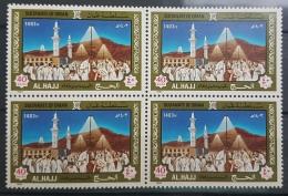 HX35 - Oman 1983 Mi 253 MNH Stamp - Al Hajj Day - Blks/4 - Oman