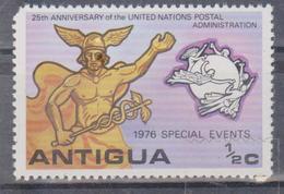 1976 Antigua - Amm. Postale Dell'ONU - Antigua E Barbuda (1981-...)