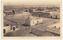 Tozeur - Le Grande Place - Tunisie