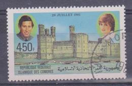 1981 Isole Comore - Matrimonio Carlo E Diana - Isole Comore (1975-...)