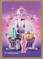 CC Carte ANNA SUI 'BE A PRINCESS' Perfume Card CHINA - Modern (from 1961)