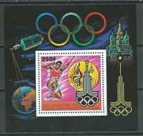 Centrafricaine Rép. Bloc-feuillet YT N°42 Jeux Olympiques De Moscou 1980 Neuf/charnière * - Central African Republic