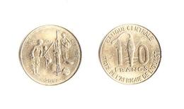 Etats De L'afrique De L'ouest, Banque Centrale- 2017- Two Coins By 10Francs- - Senegal
