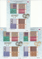 Indonesia 2011 3x Special M/S, MNH**, Low Starting Price - Indonesia