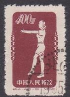 China People's Republic SG 1545a 1952 Gymnastic,$ 400 Brown Purple, Used - 1949 - ... République Populaire