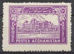 Afghanistan 1939 Mi# 279* PARLIAMENT HOUSE - Afghanistan