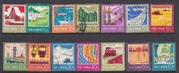 China People's Republic SG 2697-2710 1977 Definitives, Used - 1949 - ... République Populaire
