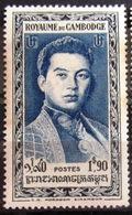 CAMBODGE              N° 12                   NEUF** - Cambodge