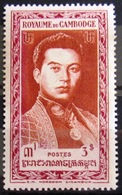 CAMBODGE              N° 14                   NEUF** - Cambodge