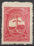 Afghanistan 1939 Mi# 286 (*) INDEPENDENCE MONUMENT - Afghanistan