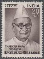 INDIA   SCOTT NO. 507   MNH    YEAR 1969 - India